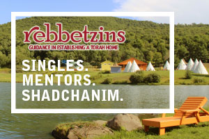 Rebbetzins Retreat